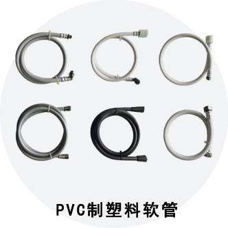 PVC制塑料软管